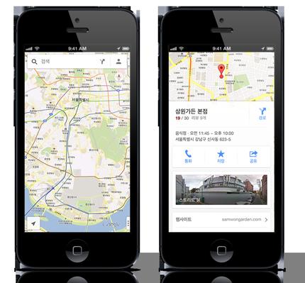 data_news_iphone_index_header