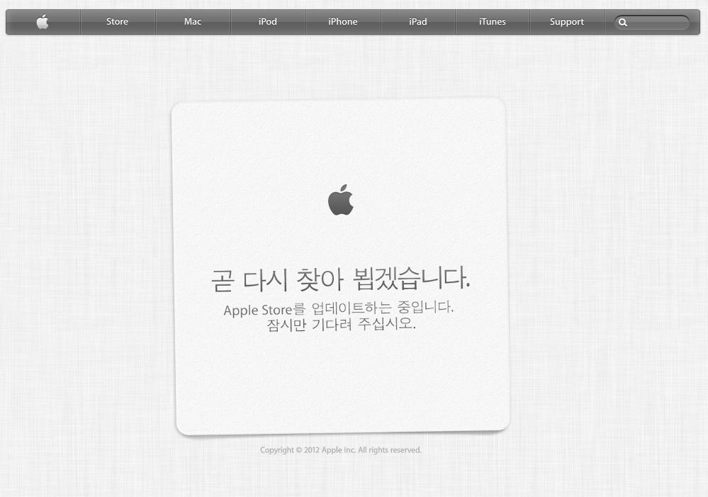data_applenews_apple_store