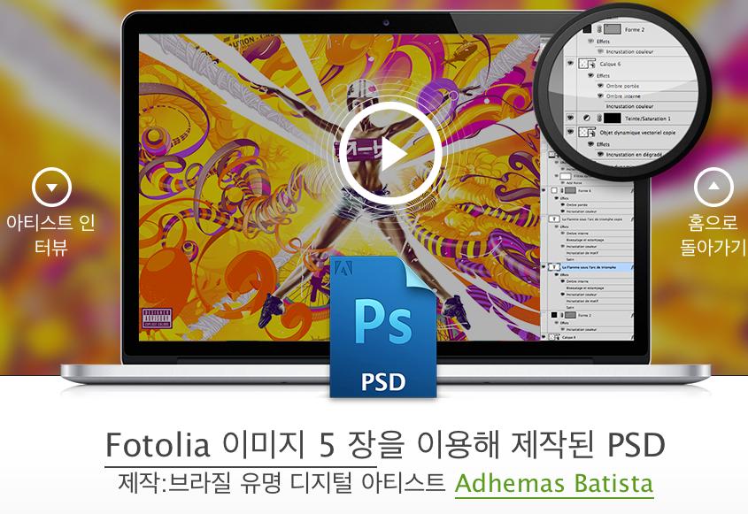 data_news_fotolia201303