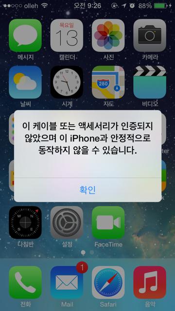 data_news_사진_2