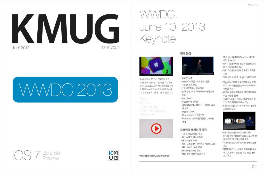 kmug_magazine_201307.pdf