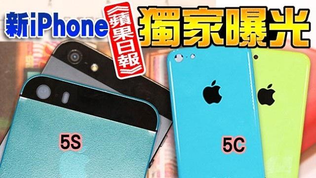data_rumor_iphone_5s_5c_apple_daily_promo