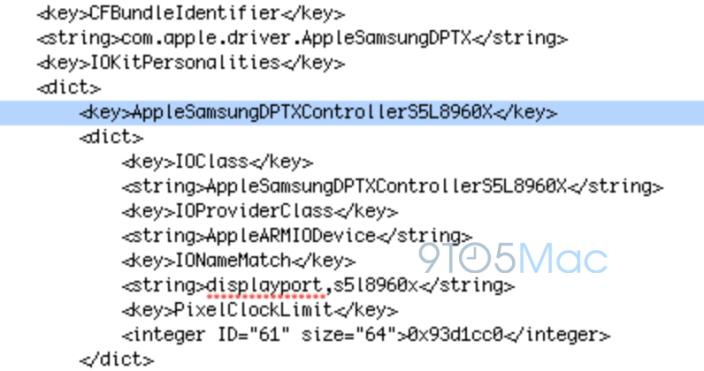 data_rumor_screen_shot_2013_07_31_at_9_51_25_am1