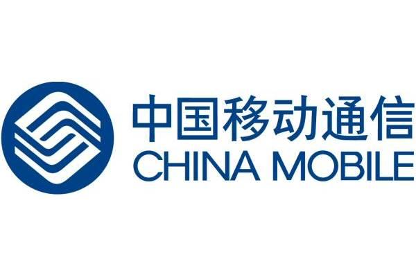 data_rumor_12.03.05_ChinaMobile