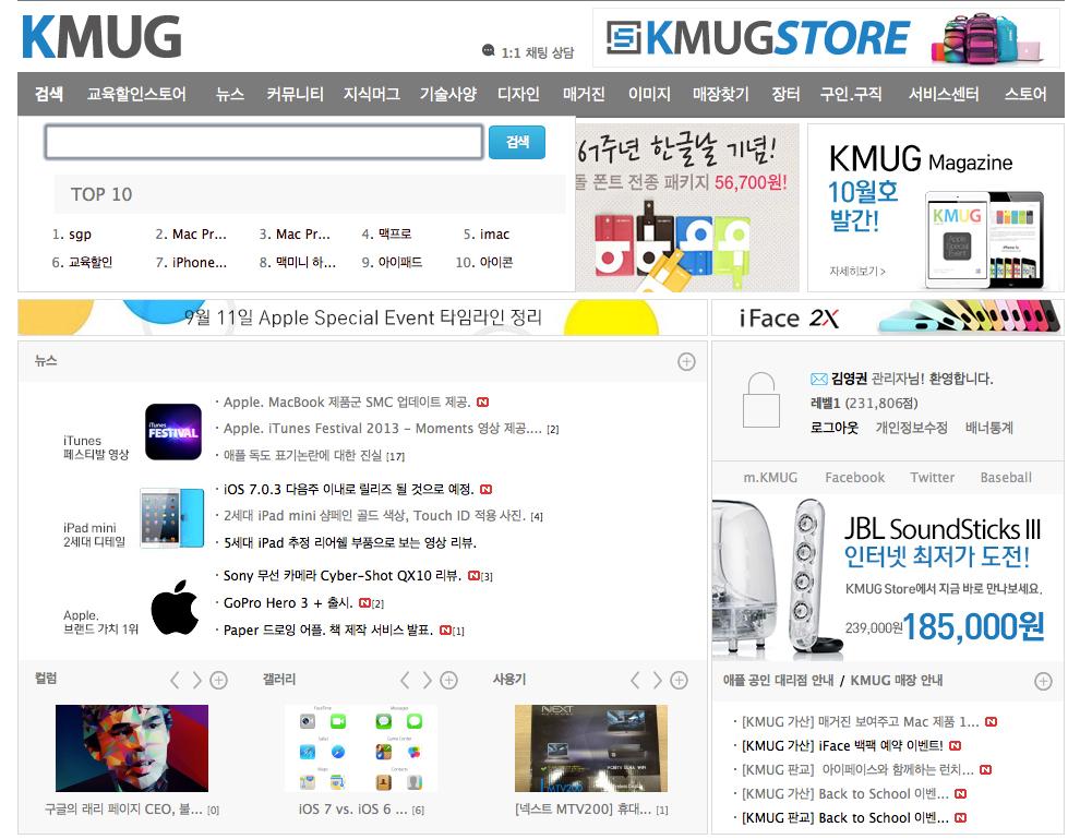 data_news_1380681019_kmug_search_index