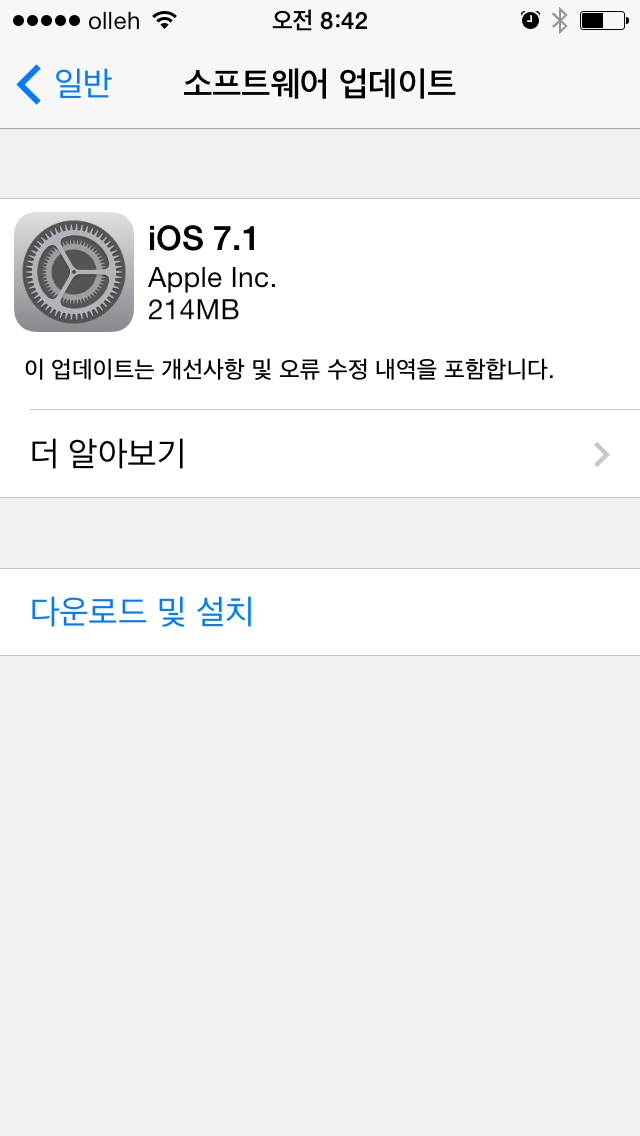 data_applenews_ios7.1