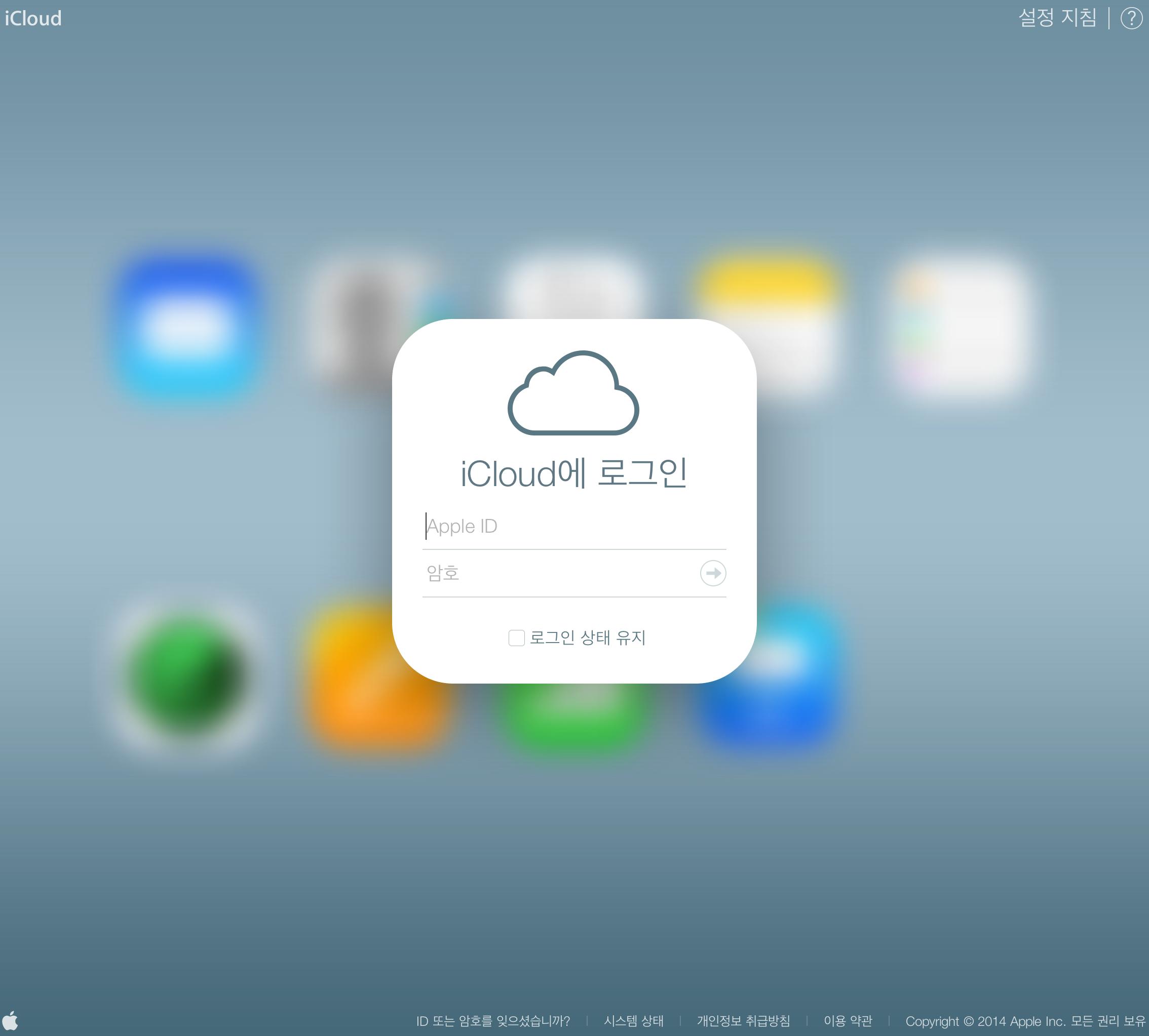iWork for iCloud 업데이트 및 레티나 지원