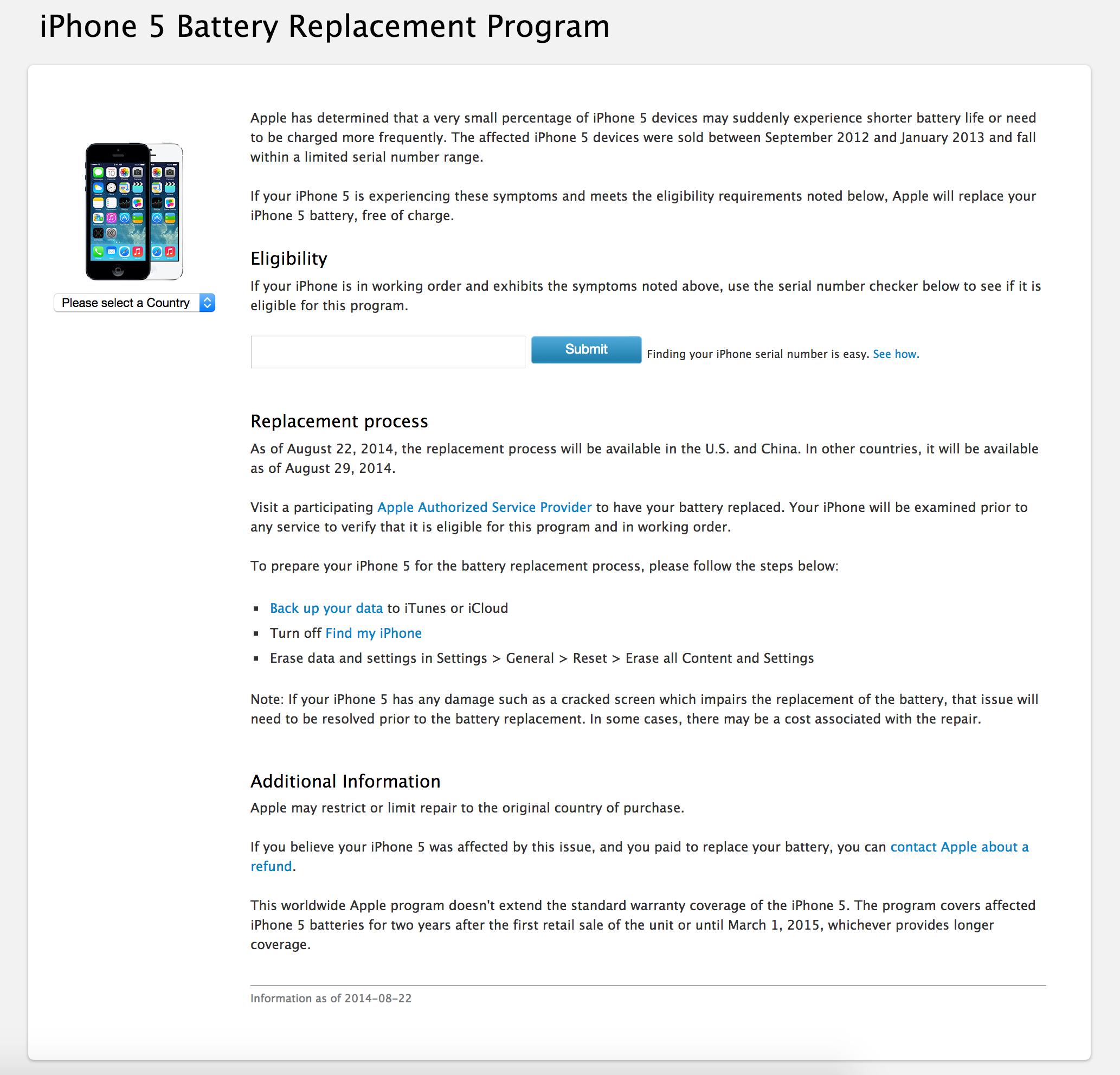 일부 iPhone 5 배터리 교환 프로그램 실시