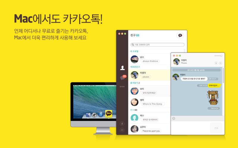 data_news_1415170812_screen800x500