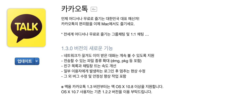 data_news_1418344796_스크린샷_2014_12_12_오전_9.37.01