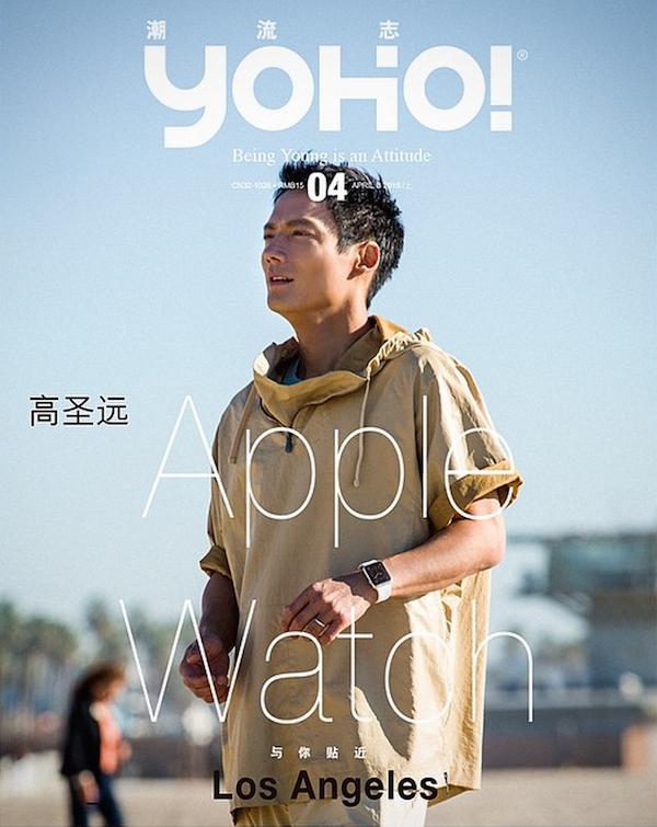 data_news_Yoho_China_Apple_Watch