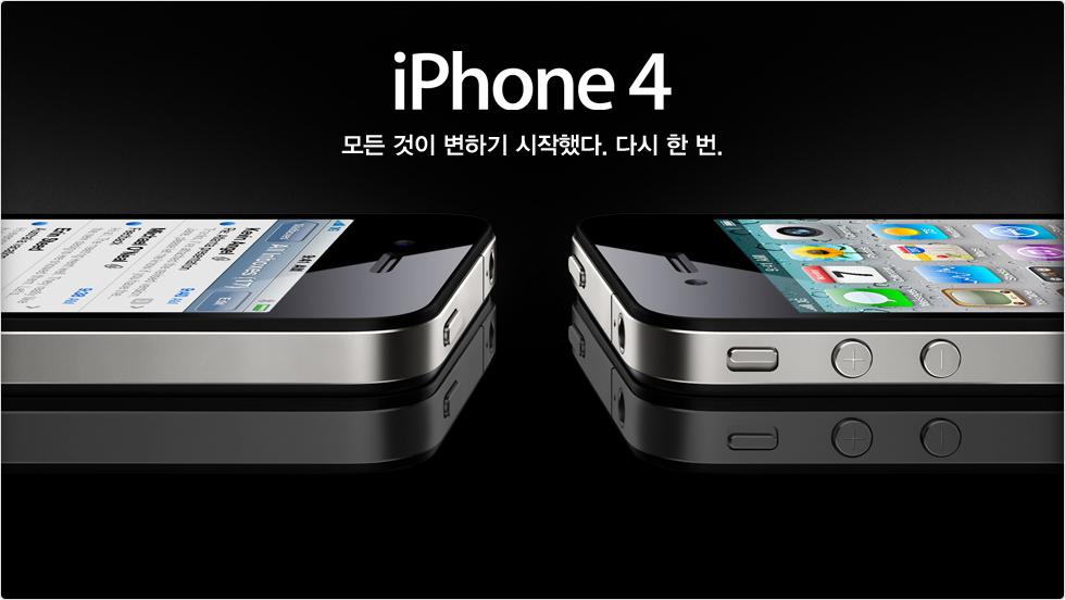 iphone_hero_1_20100610
