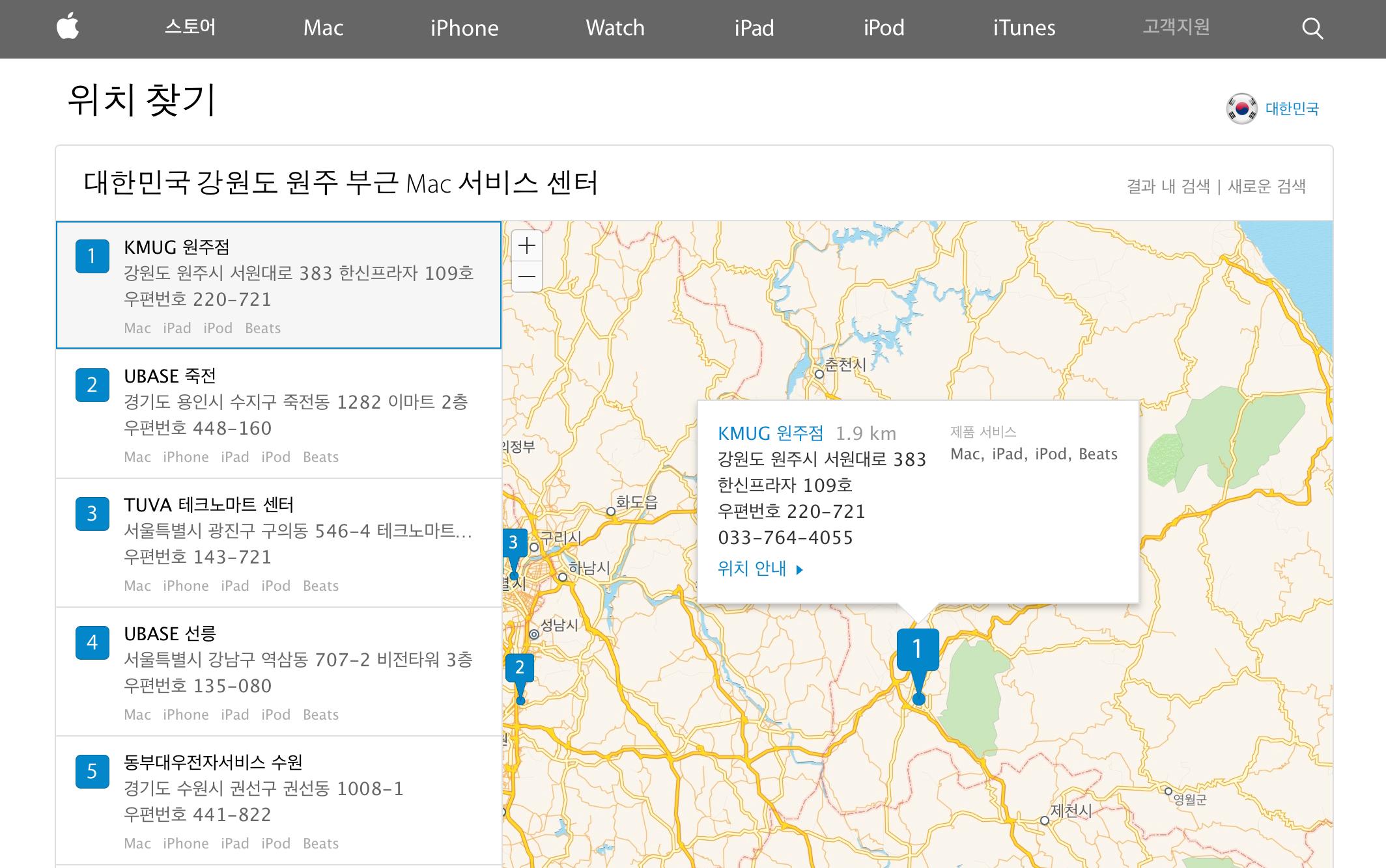 data_news_kmug_wonju_apple_asp