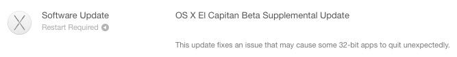 el_capitan_supplemental_update
