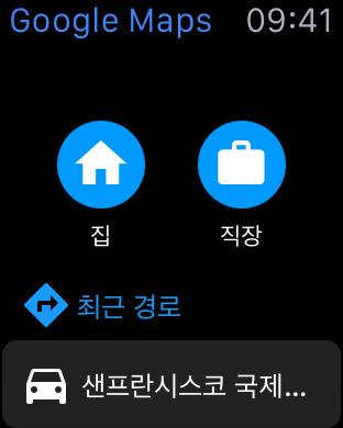 iOS 용 Google Maps. Apple Watch 지원 업데이트