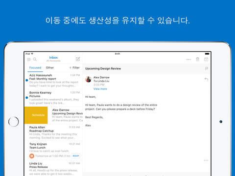 data-news-1447819770-screen480x480