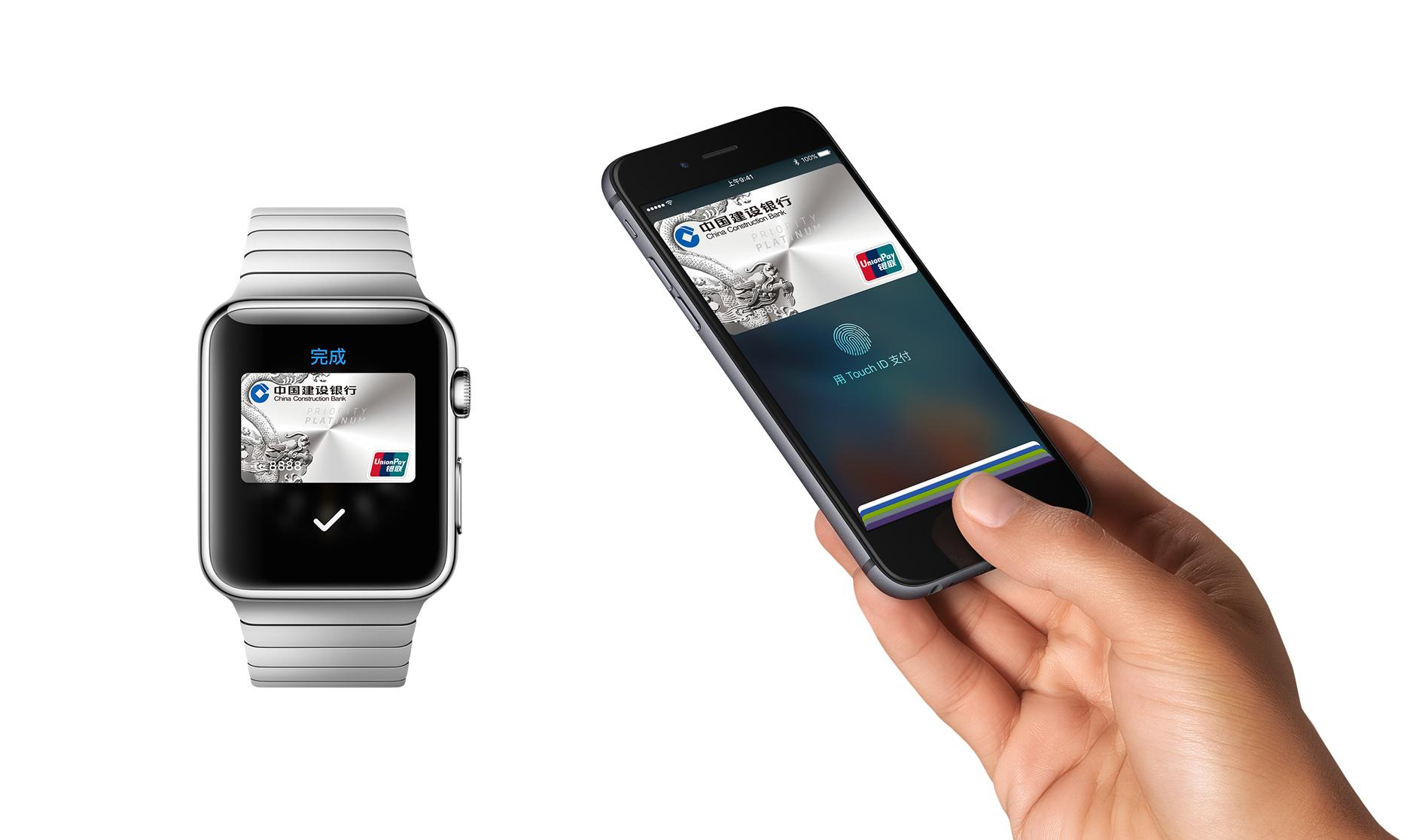 data-applenews-Apple_China_UnionPay_to_Bring_Apple_Pay_China