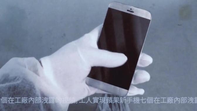data-news-video_iphone_7_proto_02