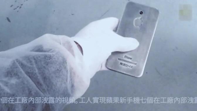 data-news-video_iphone_7_proto_03