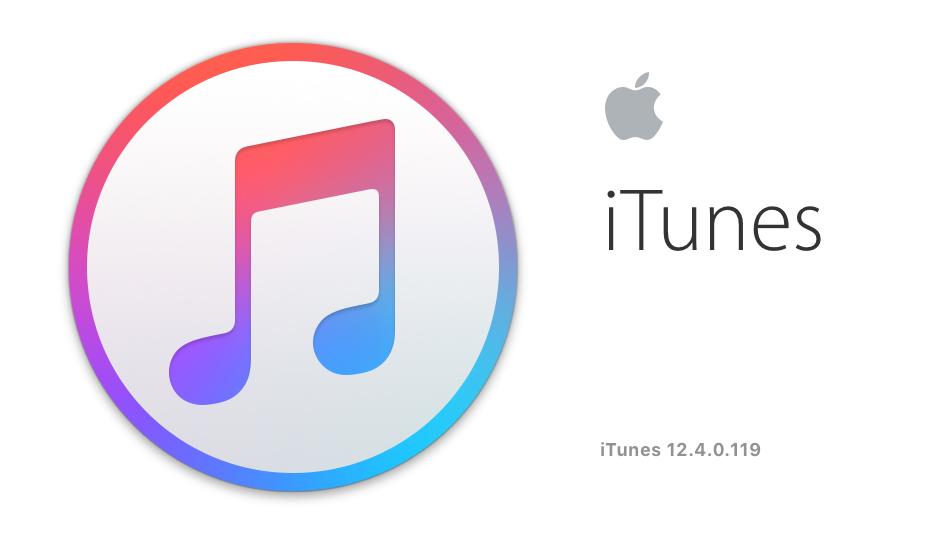 iTunes 12.4 업데이트