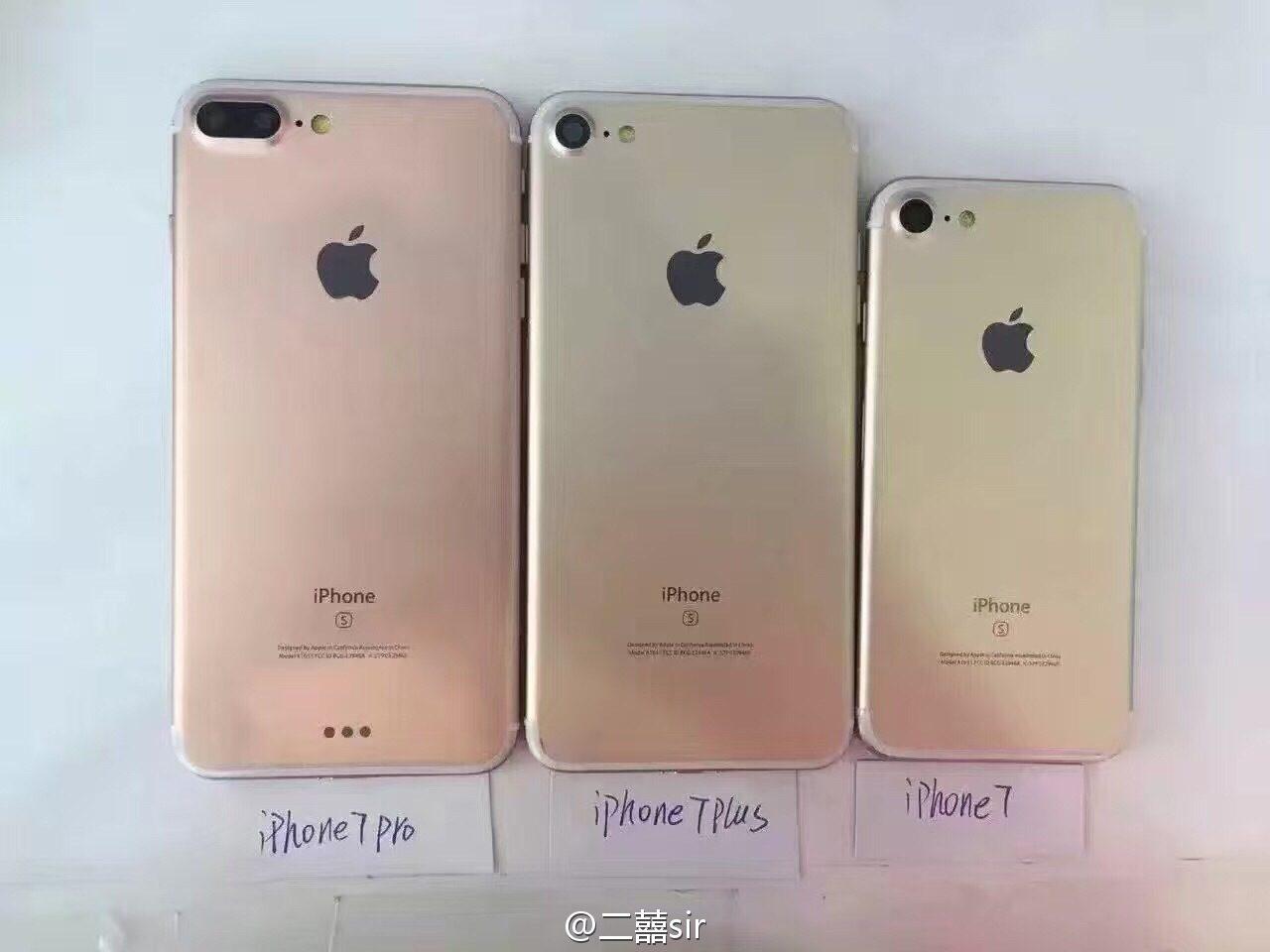 [루머] 신형은 3종류 iPhone 7 Pro 등장