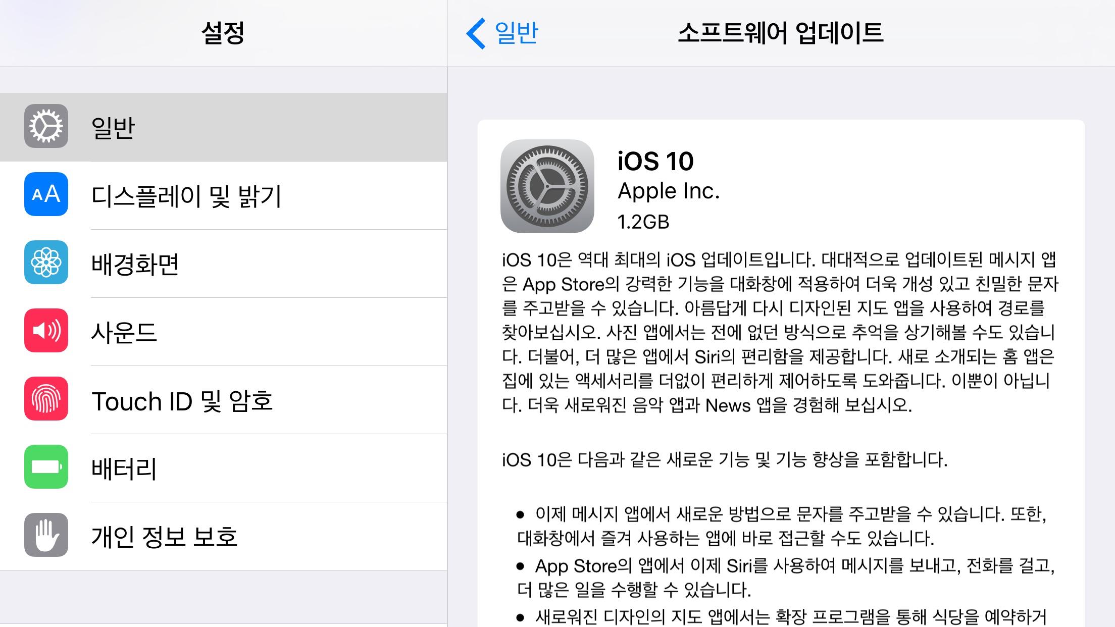 apple_ios10