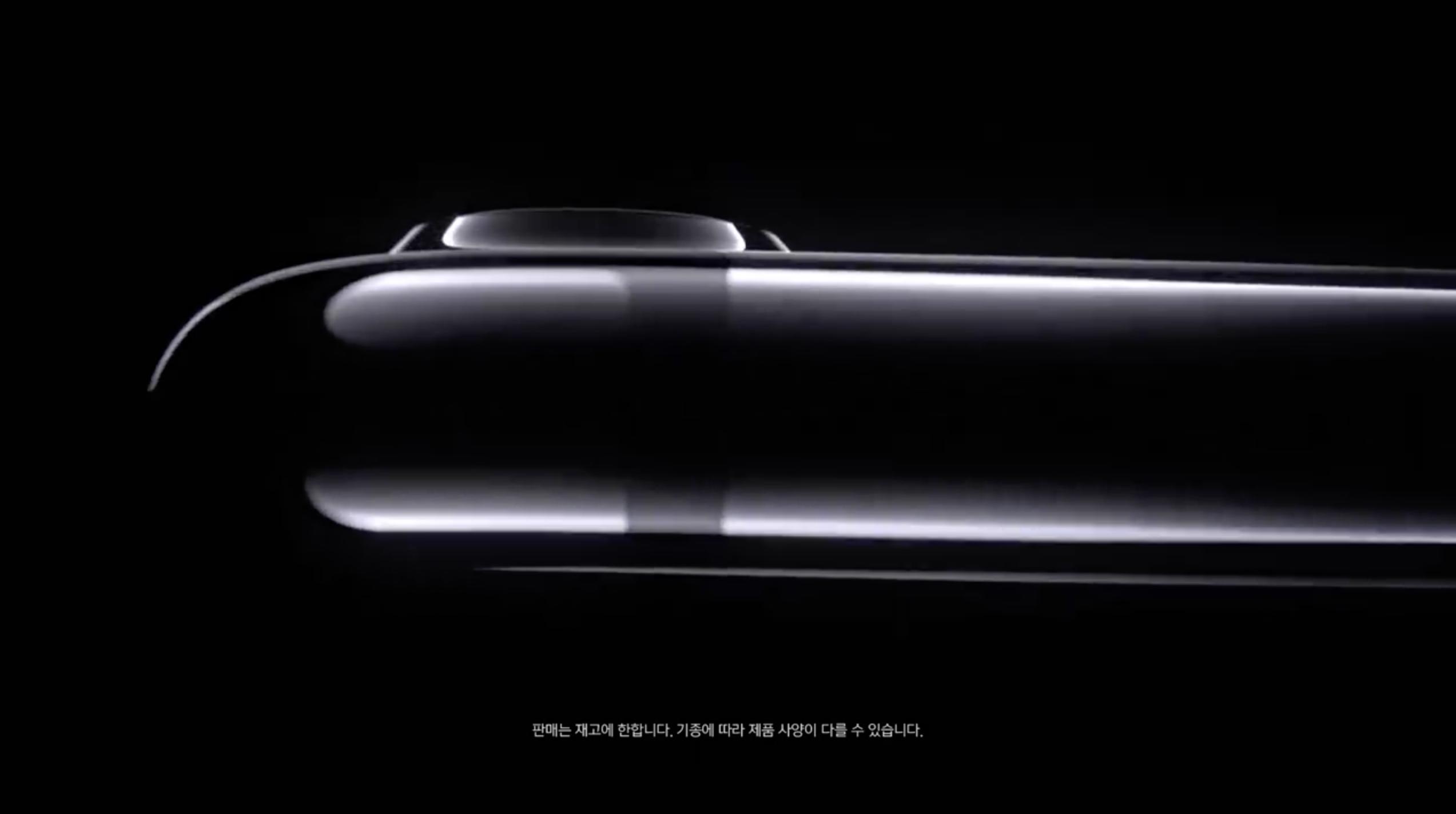iPhone 7 – A10 Fusion 칩 2016.10.21, Apple 공식 영상