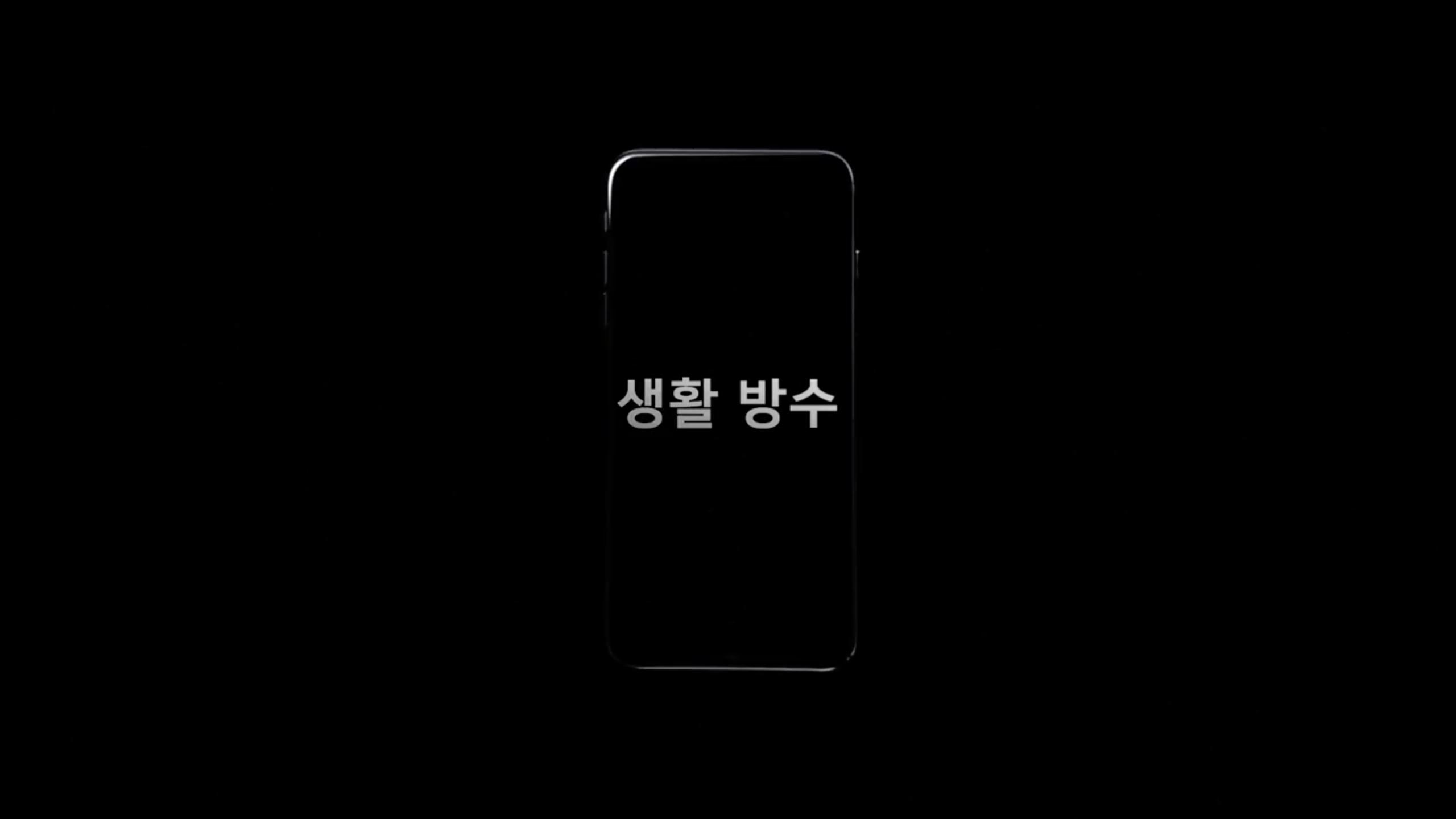 apple_kr_iphone7_20161021_waterproof_1