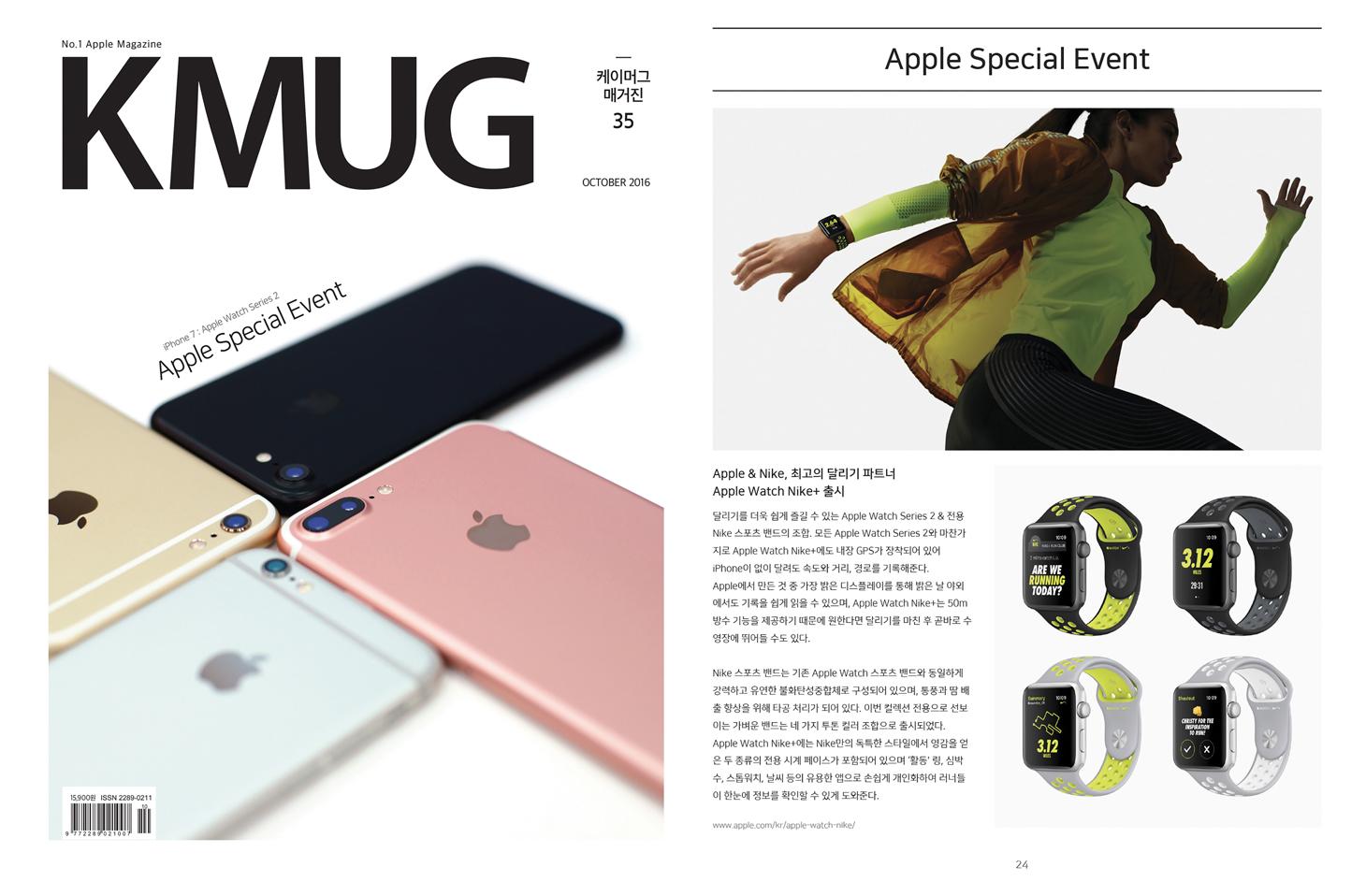 kmug_magazine_35_1
