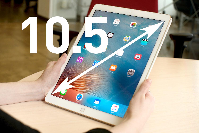 [루머] iPad 10.5인치 2017년 발매