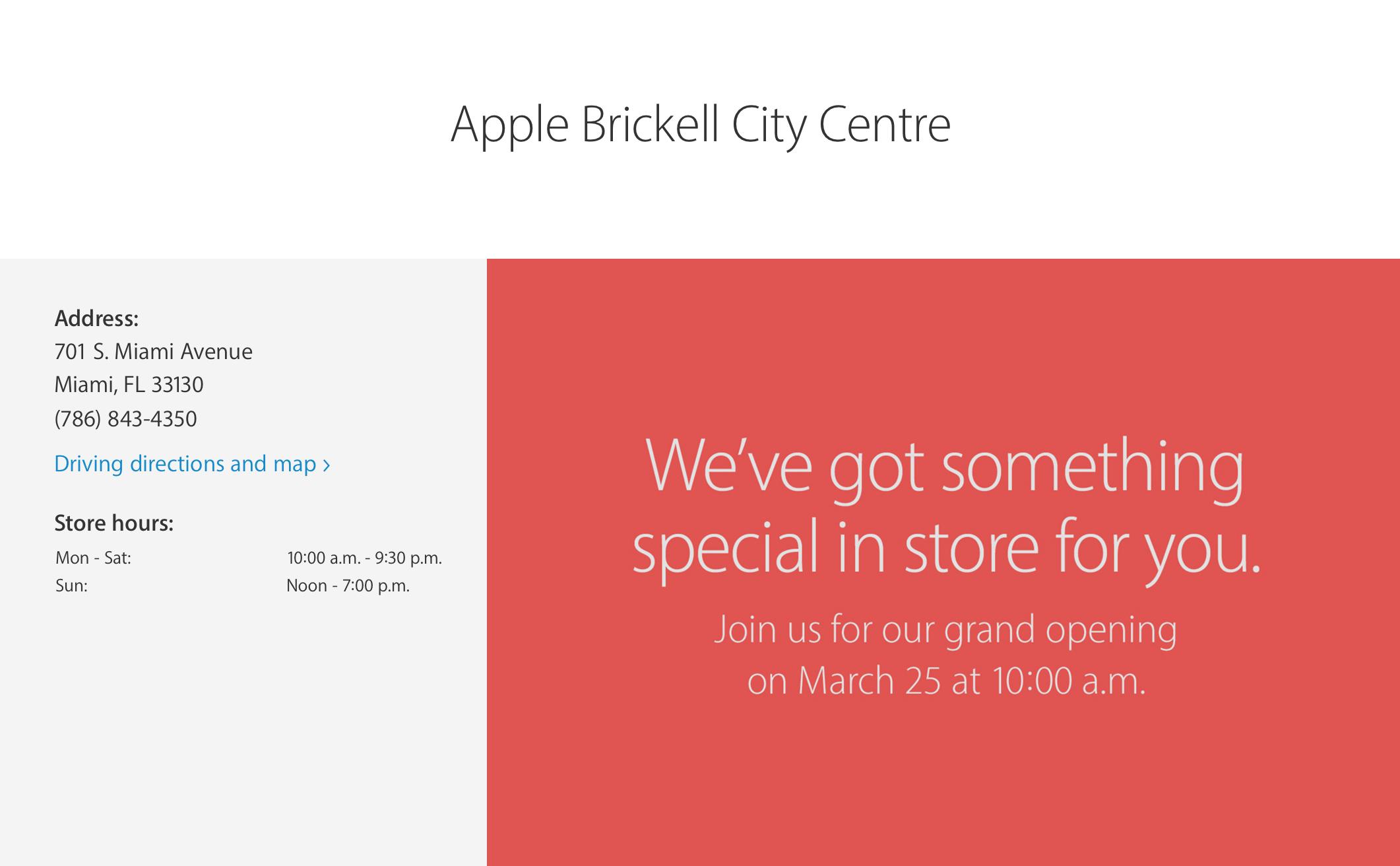 Apple 마이애미에 새로운 직영점 Apple Brickell City Centre 오픈
