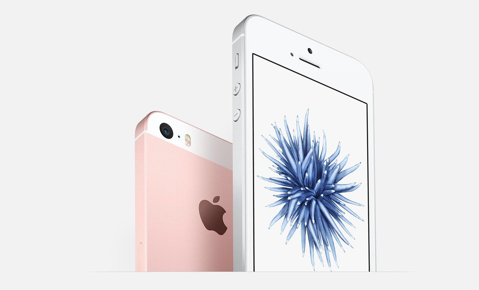 iPhone SE 용량 변경 32GB, 128GB 모델 출시
