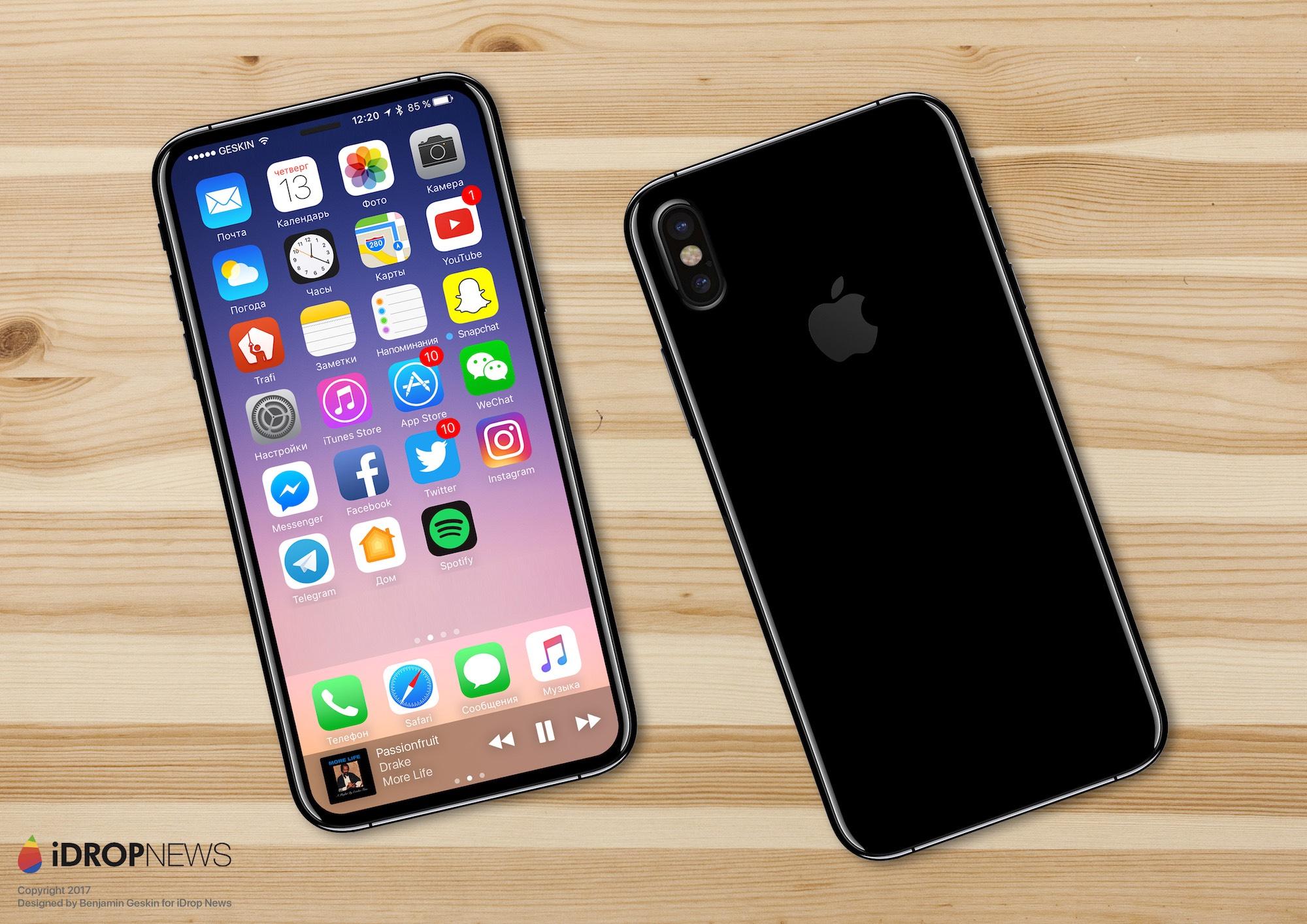 [루머] iPhone 8 컨셉 이미지 – 라운드 베젤 디자인