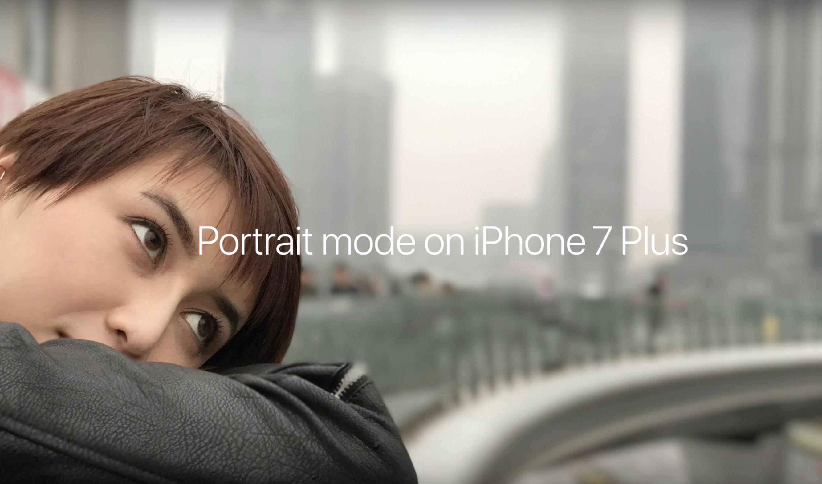 iPhone 7 Plus 새로운 TV광고 – The City