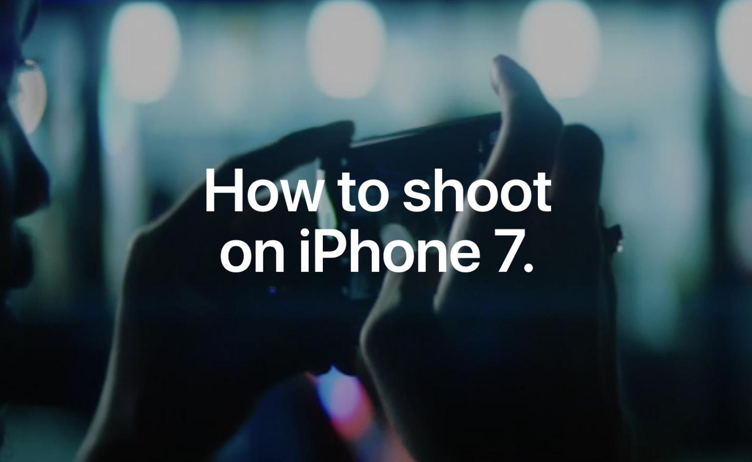 사진 찍는 방법을 소개 한 How to shoot on iPhone 7 공개