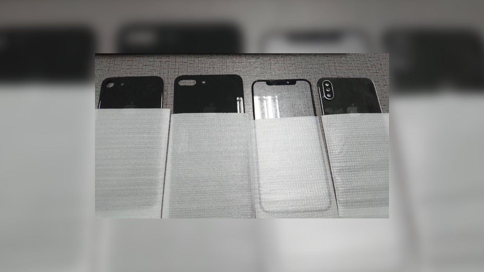 [루머] iPhone 7s, iPhone 8 전.후면 패널 이미지 유출
